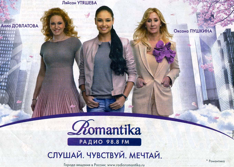 Русские старшеклассницы под юбкой 11 фотография